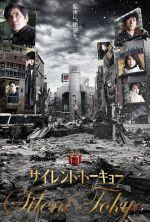 Silent Tokyo - 2020