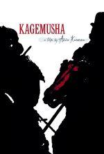 Kagemusha - 1980