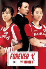 Forever the Moment - 2008