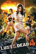 Rape Zombie: Lust of the Dead 4 - 2014