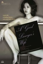 A Good Lawyer's Wife - 2003