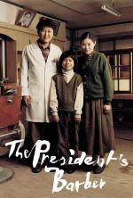 The President's Barber - 2004