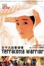 A Terra-Cotta Warrior - 1989