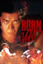 Born Wild - 2001
