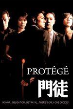 Protégé - 2007