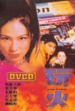 On Fire - 1996