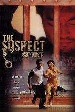 The Suspect - 1998