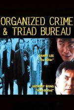Organized Crime & Triad Bureau - 1994
