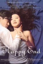 Happy End - 1999