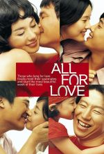 All for Love - 2005