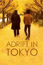 Adrift in Tokyo - 2007