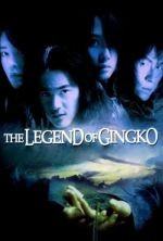 The Legend of Gingko - 2000