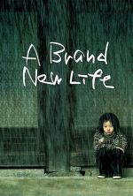 A Brand New Life - 2009