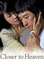 Closer to Heaven - 2009
