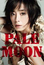 Pale Moon - 2014