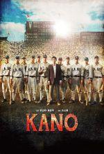 Kano - 2014