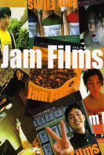 Jam Films - 2002