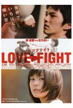 Love Fight - 2008