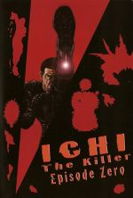 Ichi The Killer: Episode 0 - 2002