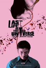 Last Life in the Universe - 2003