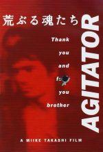 Agitator - 2001