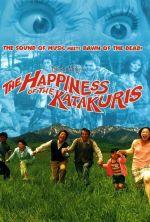 The Making Of The Katakuris - 2001