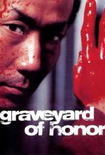 Graveyard of Honor - 2002