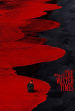 The Wasted Times - 2016
