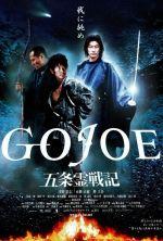 Gojoe: Spirit War Chronicle - 2001