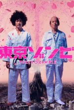 Tokyo Zombie - 2005