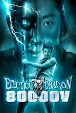 Electric Dragon 80.000 V - 2001
