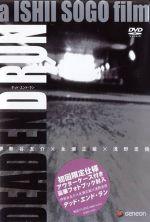 Dead End Run - 2003