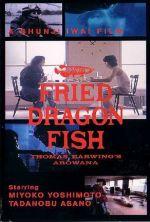 Fried Dragon Fish - 1993