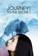 Journey to the Shore - 2015