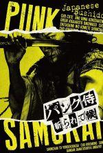Punk Samurai Slash Down - 2018