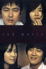 Sad Movie - 2005