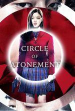 Circle of Atonement - 2015