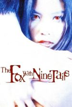 The Fox With Nine Tails - 1994