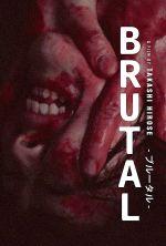 Brutal - 2017