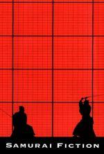 Samurai Fiction - 1998