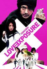 Making of Love Exposure - 2010