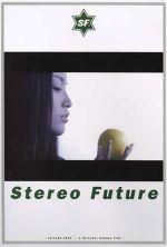 Stereo Future - 2001