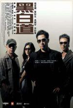 On the Edge - 2006