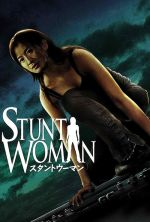 The Stunt Woman - 1996