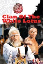Clan of the White Lotus - 1980