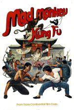 Mad Monkey Kung Fu - 1979
