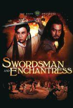 Swordsman and Enchantress - 1978