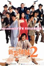 Love Undercover 2: Love Mission - 2003