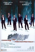 Looking for Mr. Perfect - 2003