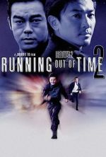 Running Out of Time 2 - 2001